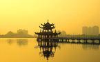 Opération antifraude à Taïwan et en Chine: 450 arrestations