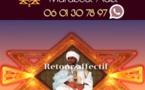 Retour affectif Bordeaux Monsieur Adel, retour amour medium guerisseur voyant chance et protection