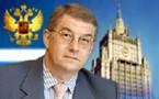 ABM: l'initiative russe doit se substituer au projet américain, pas le compléter (diplomatie russe)