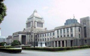 Le Japon à la diète grâce à sa TVA