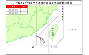 Des avions de chasse chinois pénétrent la zone de défense aérienne de Taïwan pour l'arrivé du nouveau ministre de la défense