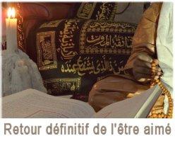 Hadj Oumar 5