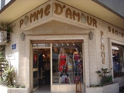 Prêt à Porter Pomme d'Amour Boutique Femmes Dakar